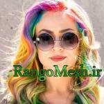 مراکز خدمات رنگ و مش و موی حرفه ای