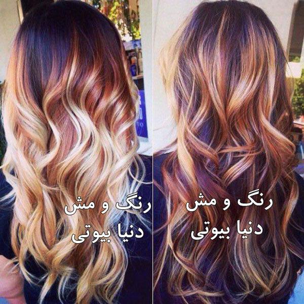 آرایشگر حرفه ای رنگ مو