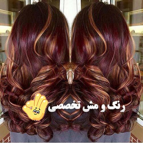 رنگ مو کار خوب